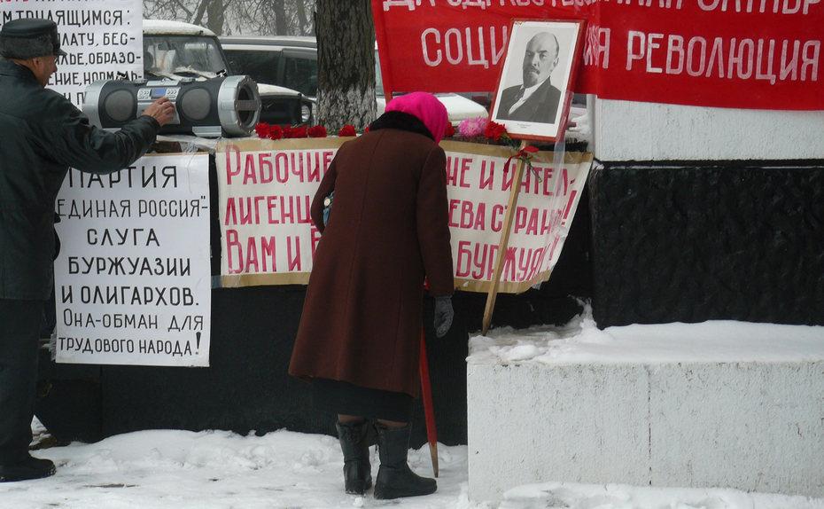 коммунистическая, партия, митинг