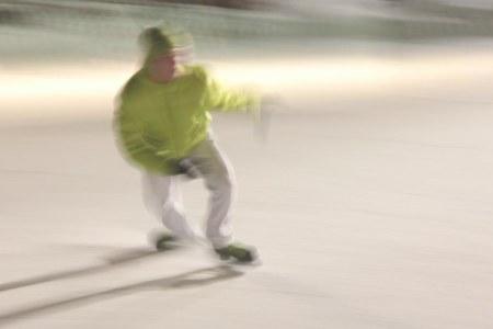 Skating rink at minus 23