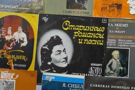 Vinyl record collectors club